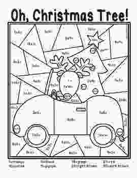 coloring pages 4th grade christmas multiplication color by number christmas math