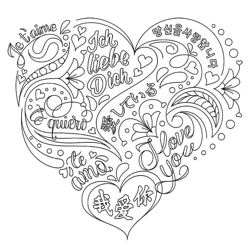 clean heart coloring page pin by deez nutz on in my feelinssss coloring pages clean page coloring heart