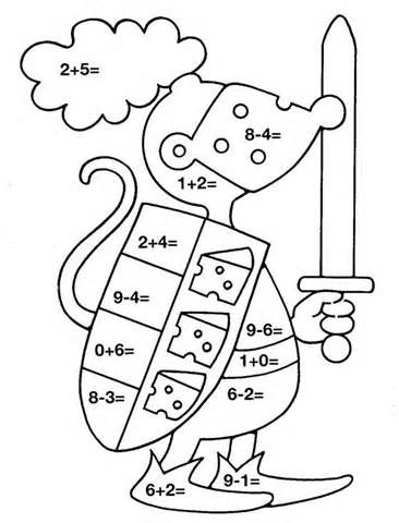 coloring activity for grade 4 addition coloring worksheets 4th grade worksheet school for 4 coloring activity grade