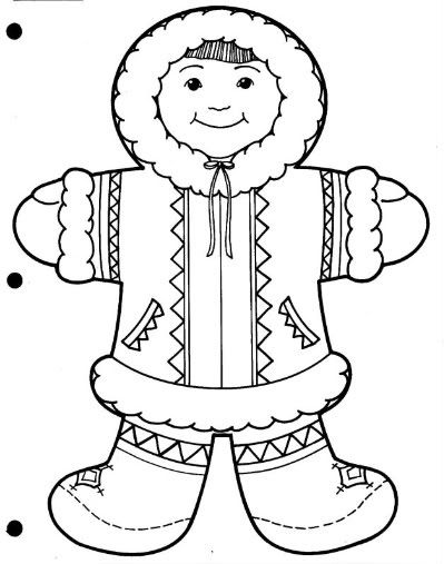 kindergarten respect coloring pages 15 best images of all about my family preschool worksheet pages coloring respect kindergarten