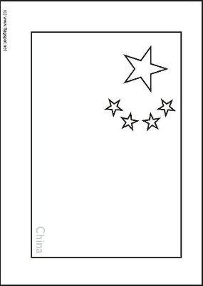 chinese flag coloring page chinese flag chinese national day coloring pages for kids coloring chinese page flag