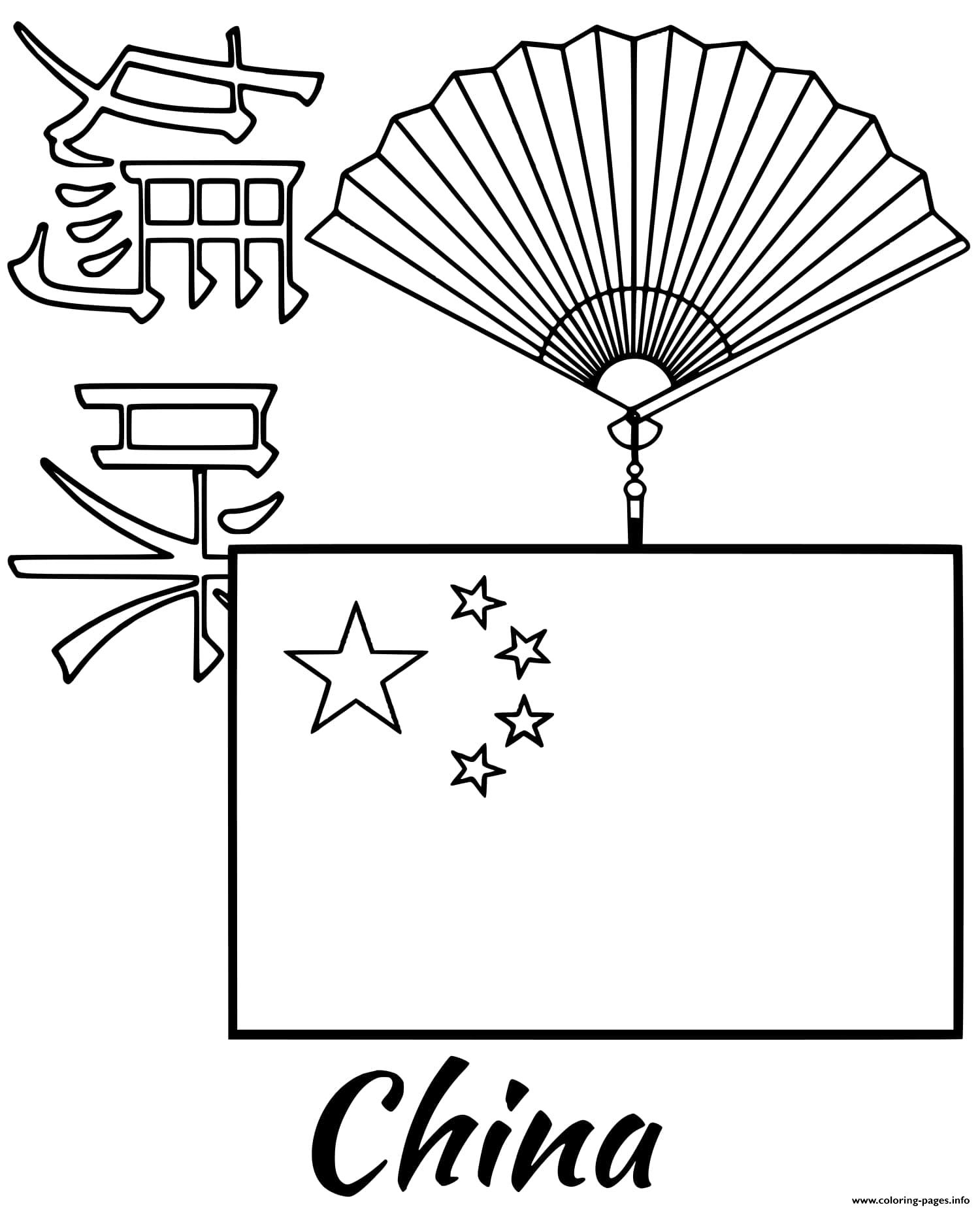 chinese flag coloring page chinese flag coloring page printable that are simplicity page coloring chinese flag