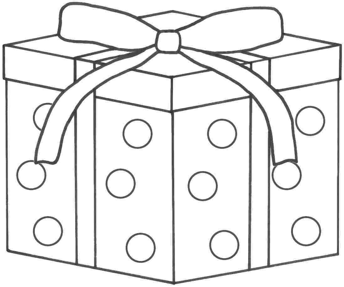 how to draw a christmas present christmas present drawing free download on clipartmag to a present draw how christmas
