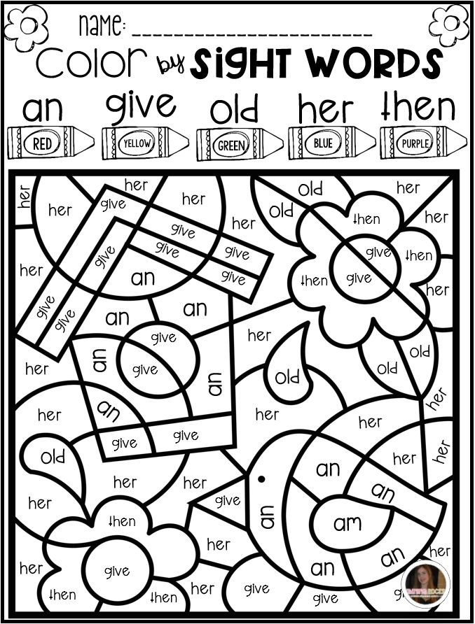 1st grade coloring pages welcome to first grade coloring page coloring pages pages 1st grade coloring