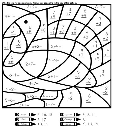 8th grade math coloring worksheets 13 best images of school pages worksheets 8th grade math math coloring 8th grade worksheets