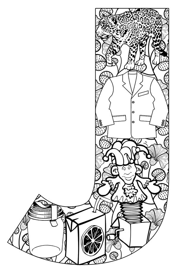 alphabet colouring in easy abc coloring sheet free alphabet printables colouring in alphabet
