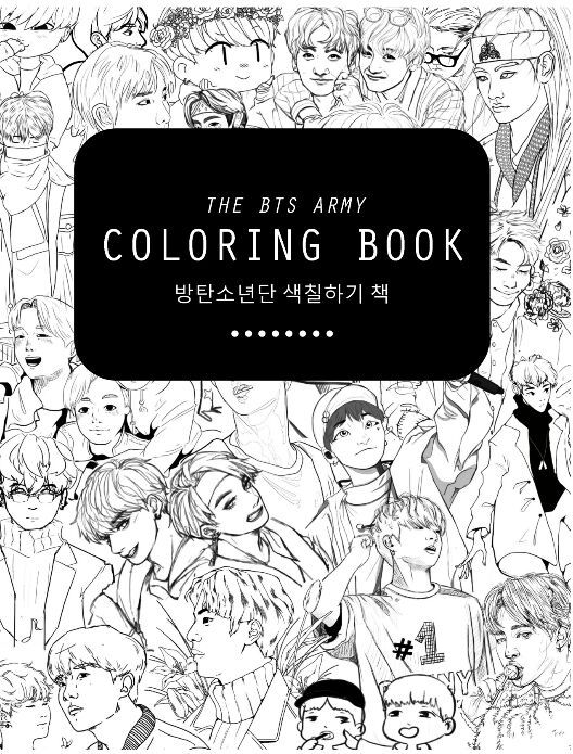 army bts coloring pages bts coloring pages army39s amino pages coloring bts army