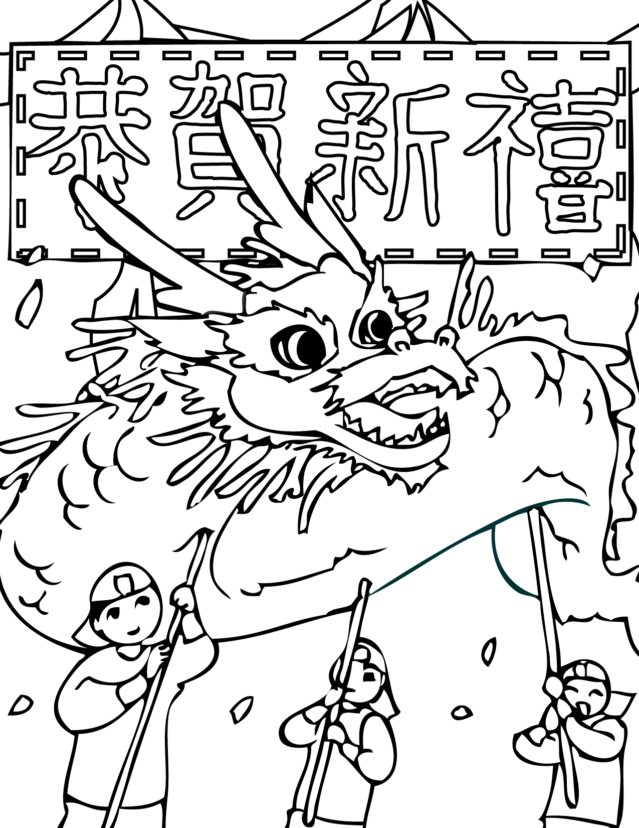 chinese coloring chinese new year coloring pages coloring home chinese coloring