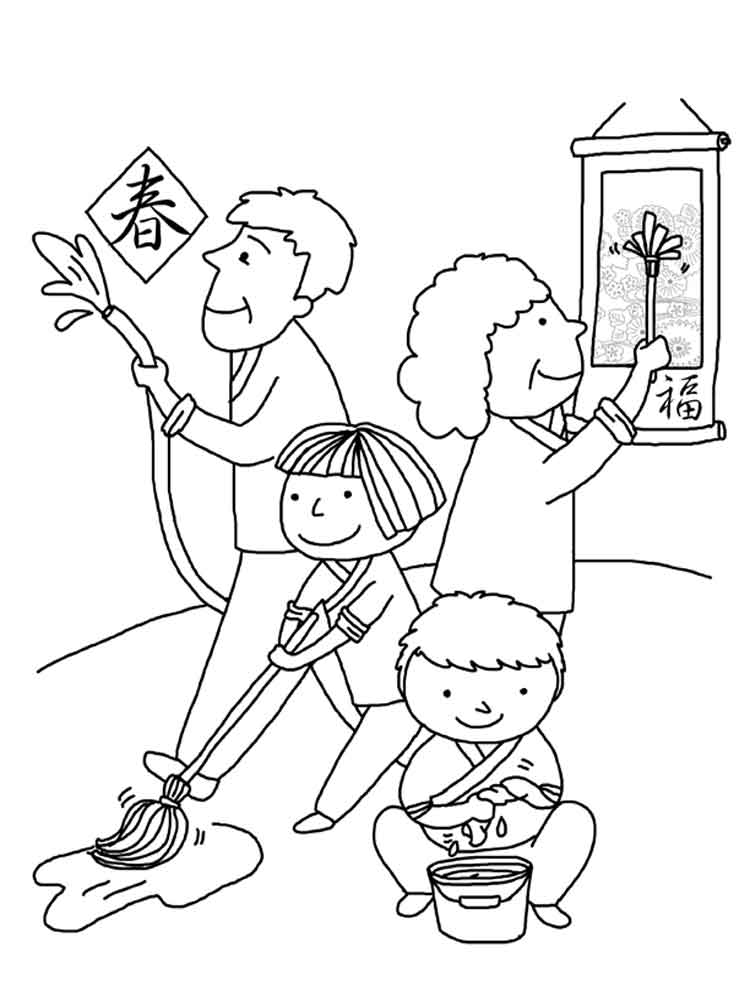 chinese coloring chinese new year coloring pages free printable chinese coloring chinese 1 1
