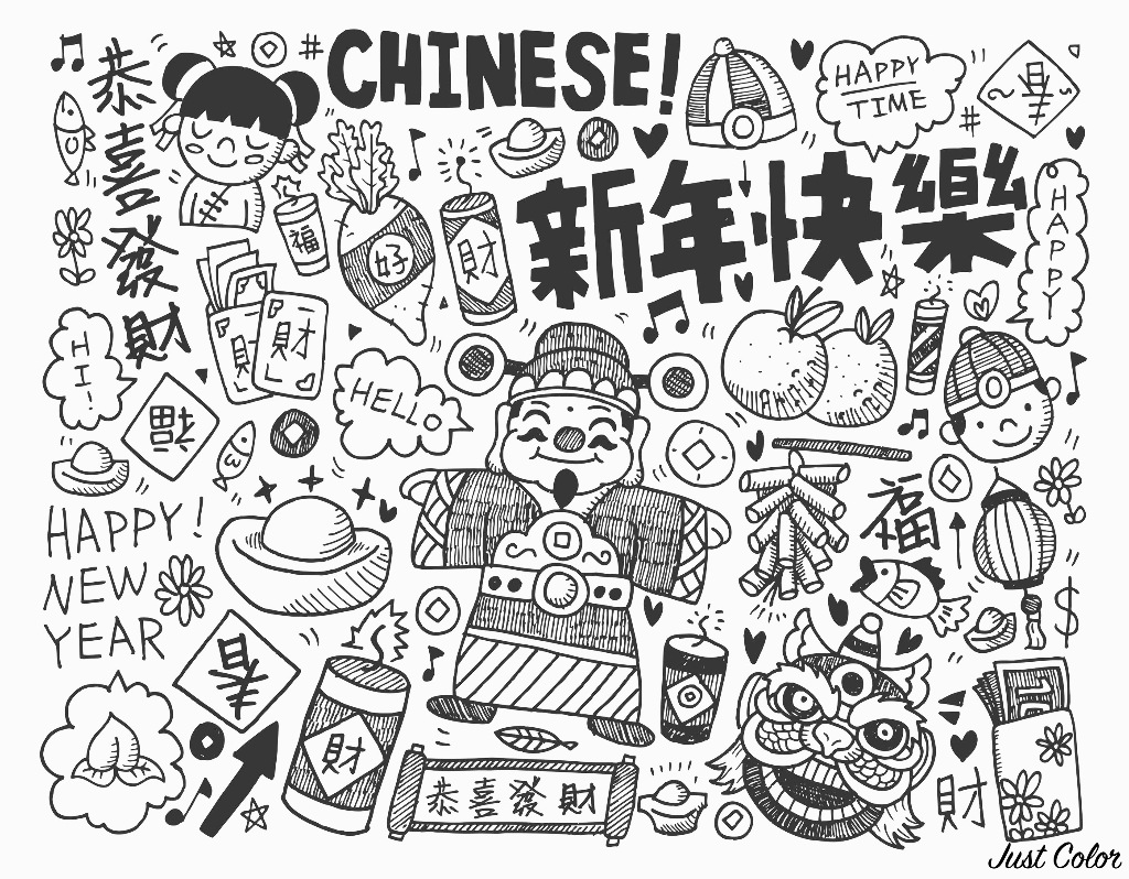 chinese colouring sheets chinese new year year of the ox coloring page crayolacom chinese colouring sheets