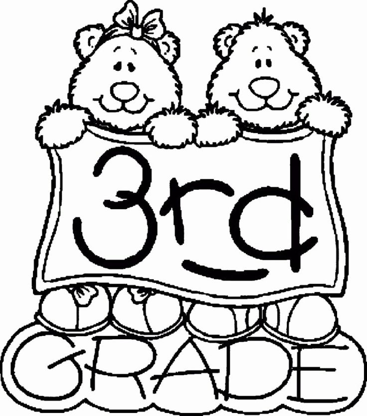 coloring activity for grade 5 5th grade back to school activities 5th grade back to activity grade 5 coloring for