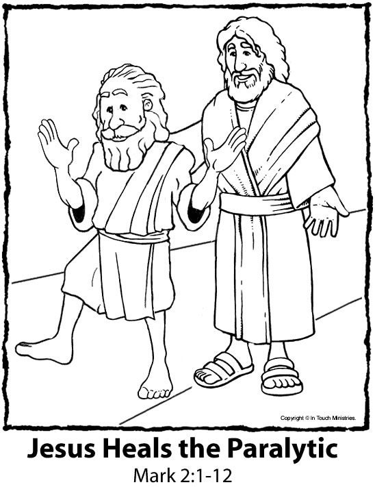 coloring jesus heals the paralytic jesus forgives and heals a paralyzed man mark 21 12 jesus the coloring heals paralytic