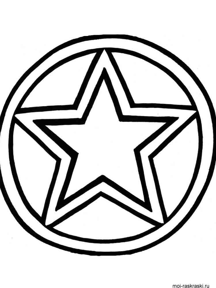 coloring pages of a star free printable star coloring pages for kids of a star coloring pages