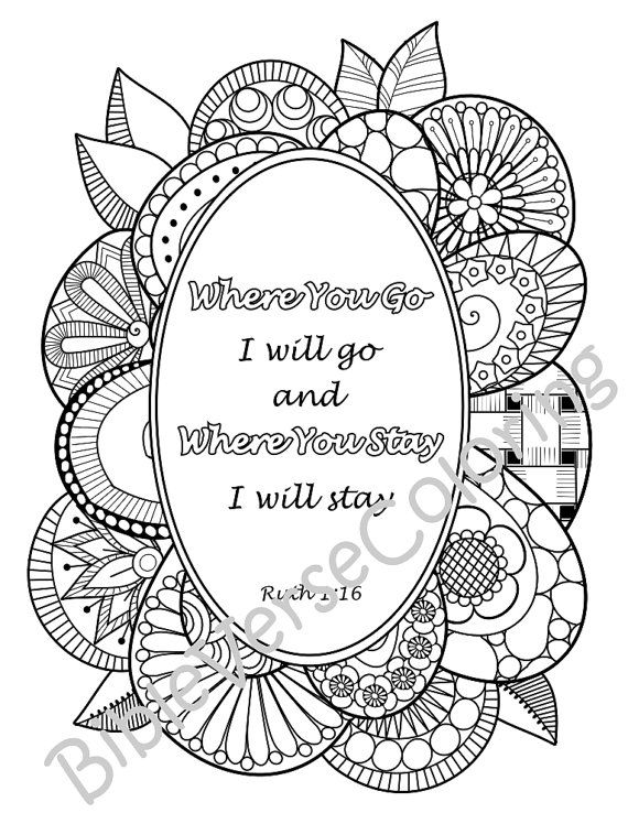 coloring pages with bible verses 11 bible verses to teach kids with printables to color bible pages verses with coloring
