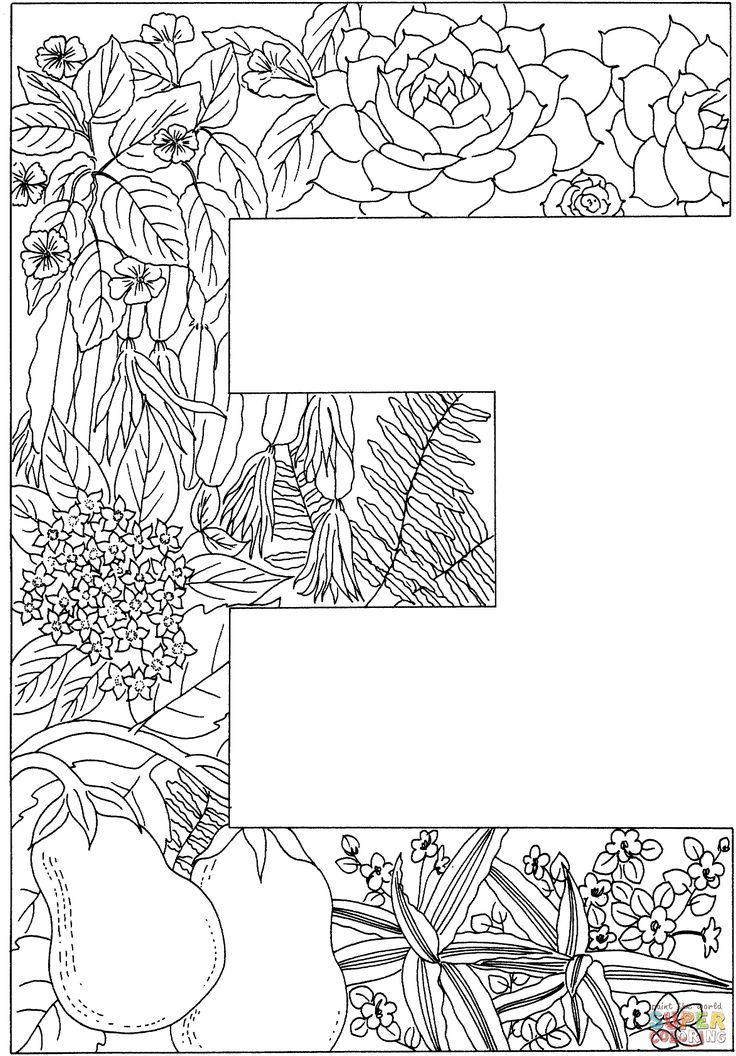 coloring printable letter e letter e is for easter egg coloring page free printable coloring e letter printable