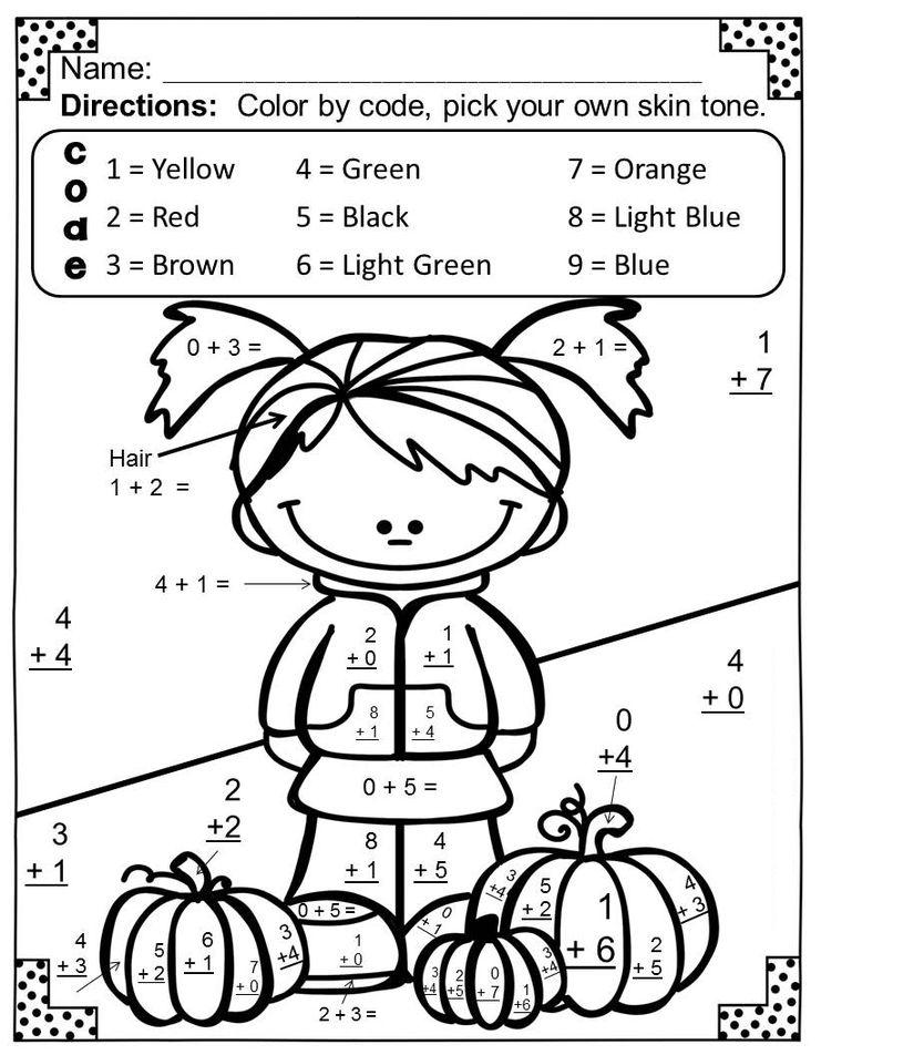 coloring worksheets grade 4 addition coloring worksheets 4th grade coloring worksheets grade 4