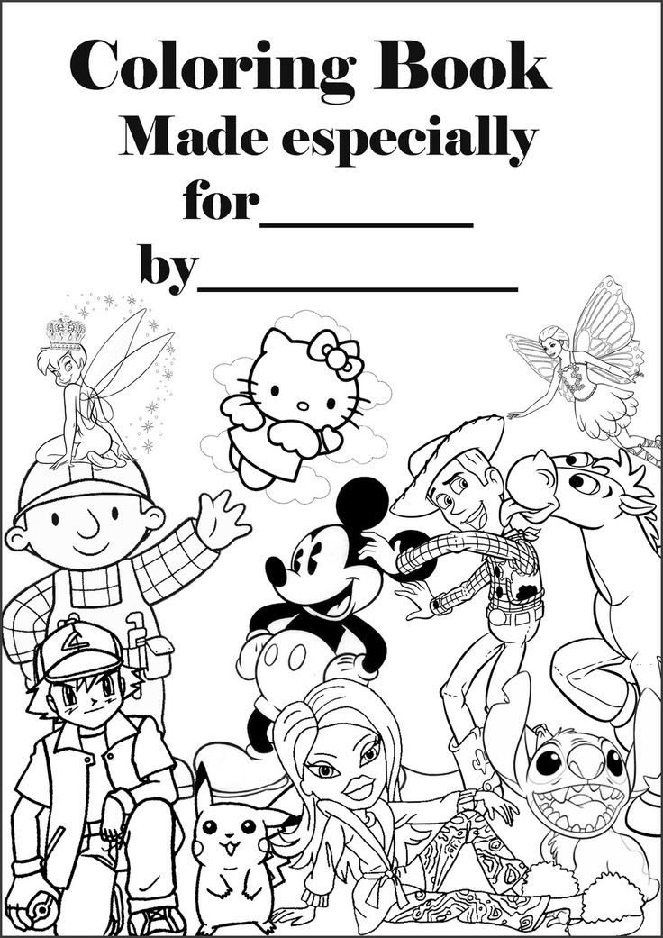 create a coloring page make your own coloring book print this 39cover39 and a a create page coloring