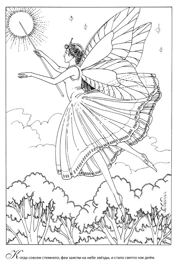 creepy fairy coloring pages halloween doodle halloween coloring book halloween fairy pages creepy coloring