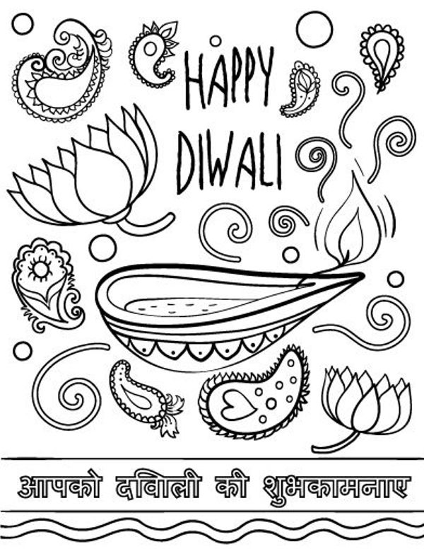 diwali cards to colour free printable happy diwali card print at home and gift to colour diwali cards