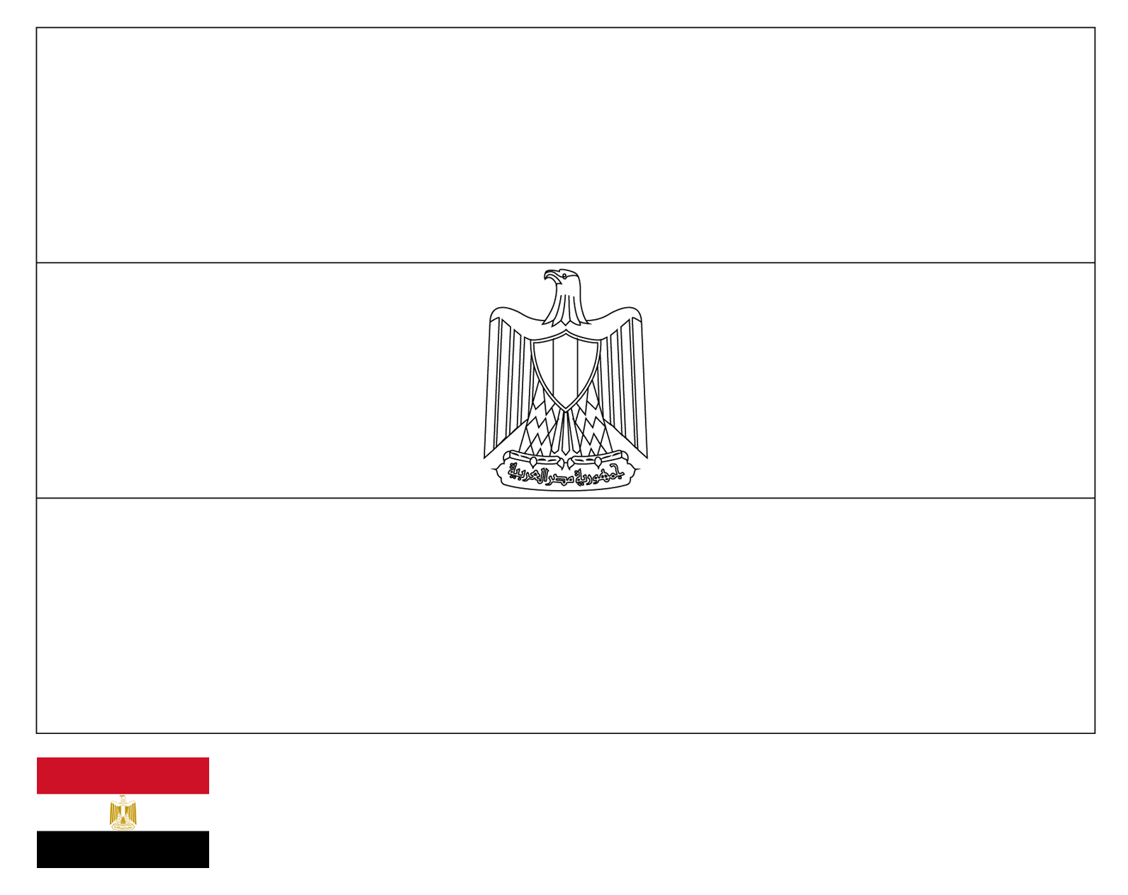 egypt flag coloring egypt flag coloring page coloring home egypt flag coloring