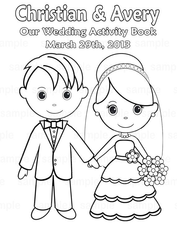 free personalized wedding coloring pages printable personalized wedding coloring activity by pages wedding coloring personalized free