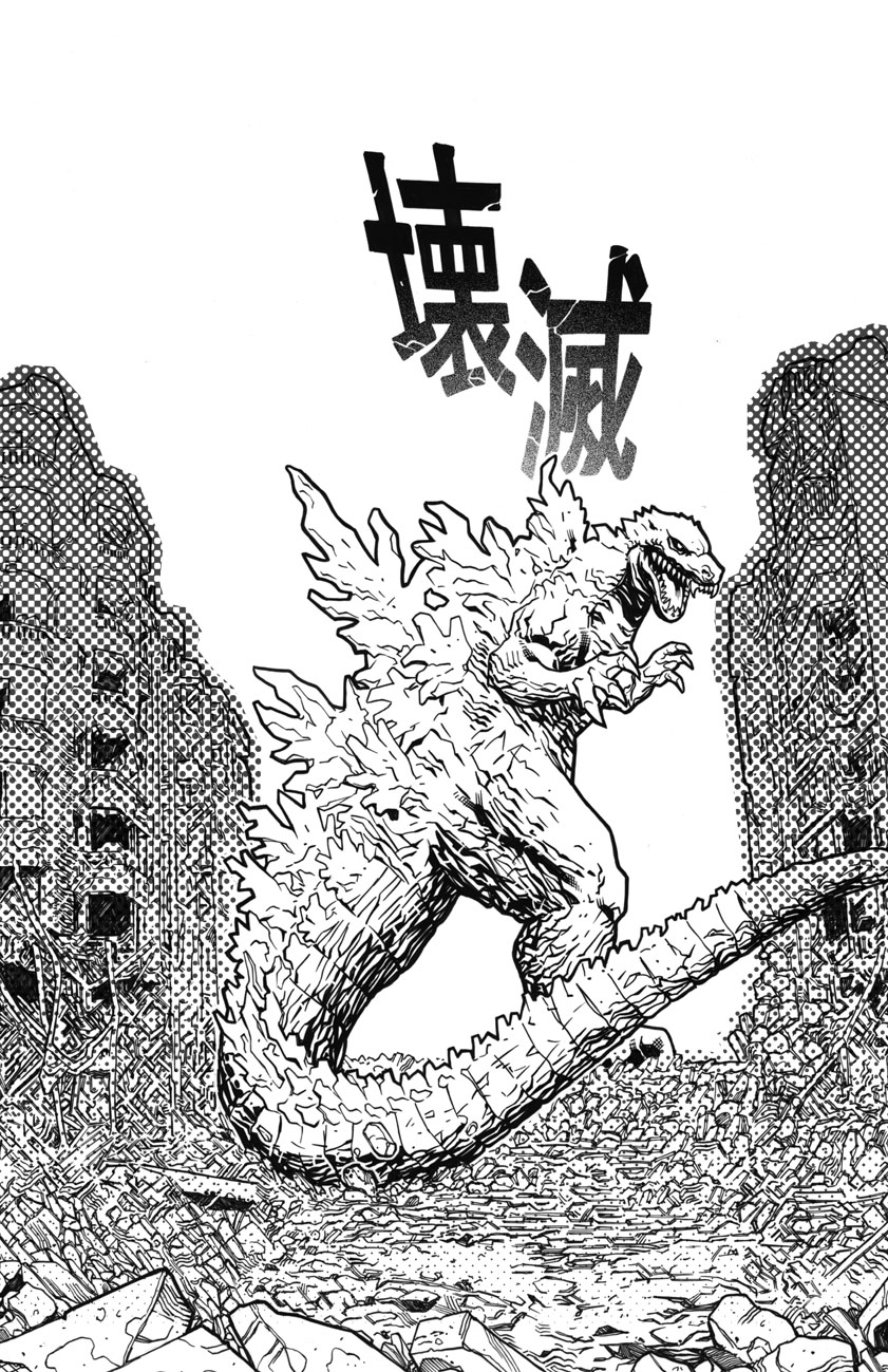 godzilla coloring picture 59 best lineart godzilla images on pinterest monsters coloring godzilla picture