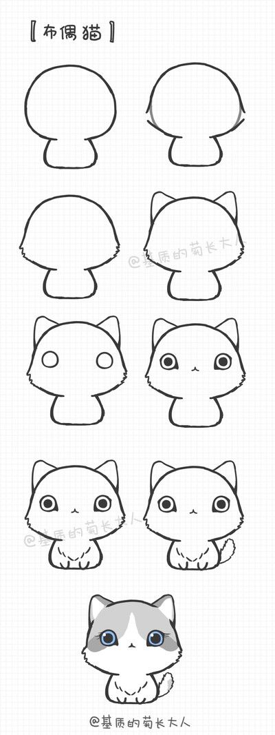 how to draw anime cats cat base by freeze pop88 on deviantart draw anime to how cats
