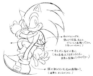 how to draw sonic full body secrets of sonic team full how body to draw sonic