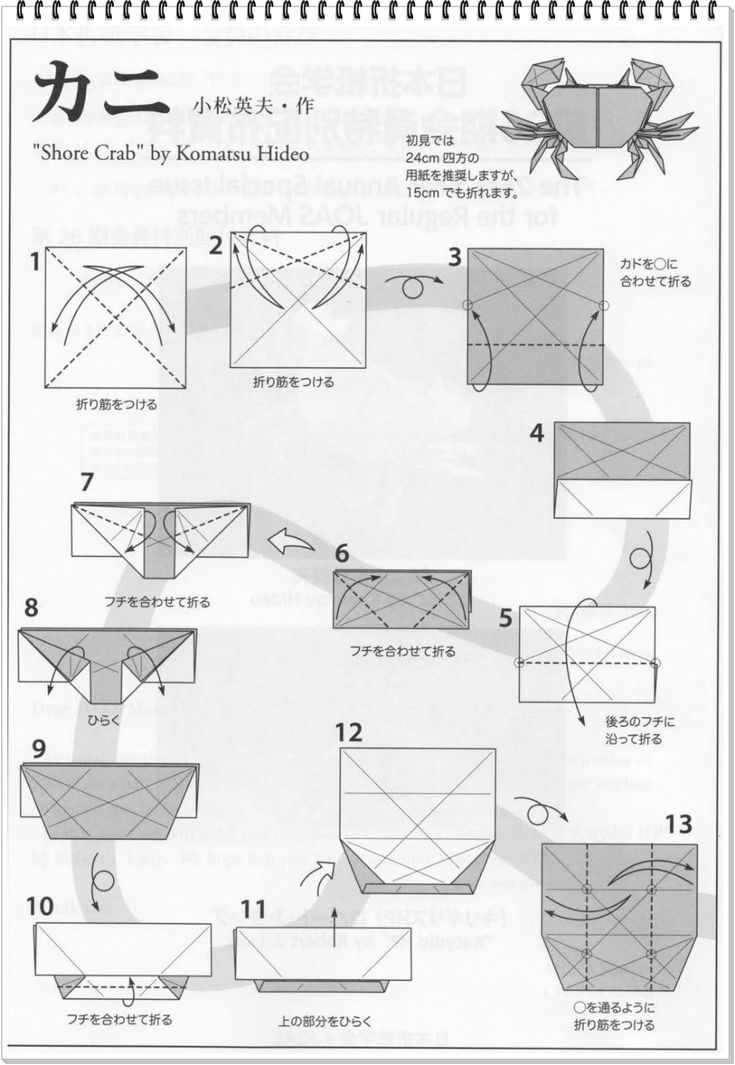 how to make origami crab hans birkeland fiddler crab pg 1 with images website how to make crab origami