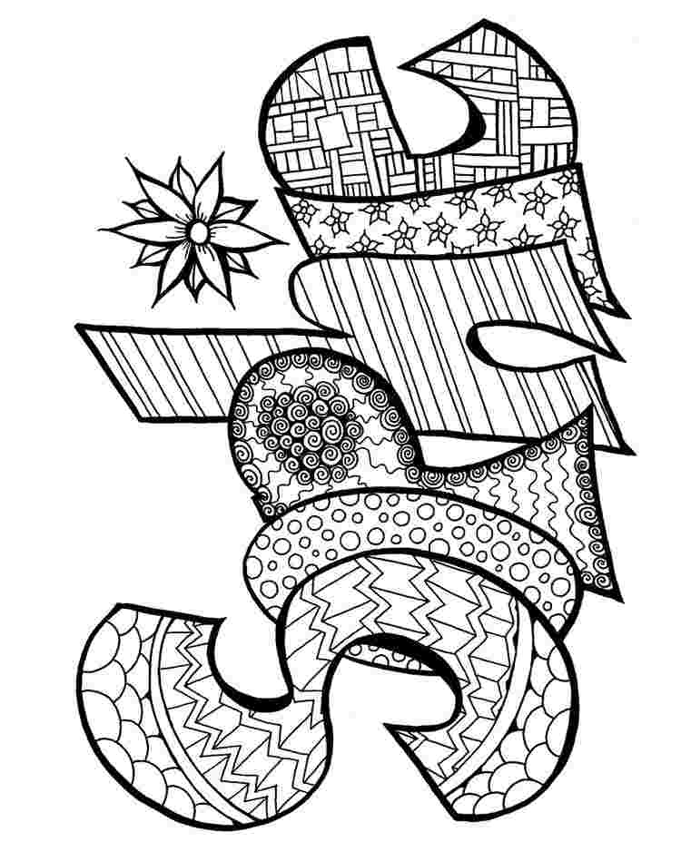 jam coloring page name coloring pages pictures whitesbelfast page jam coloring