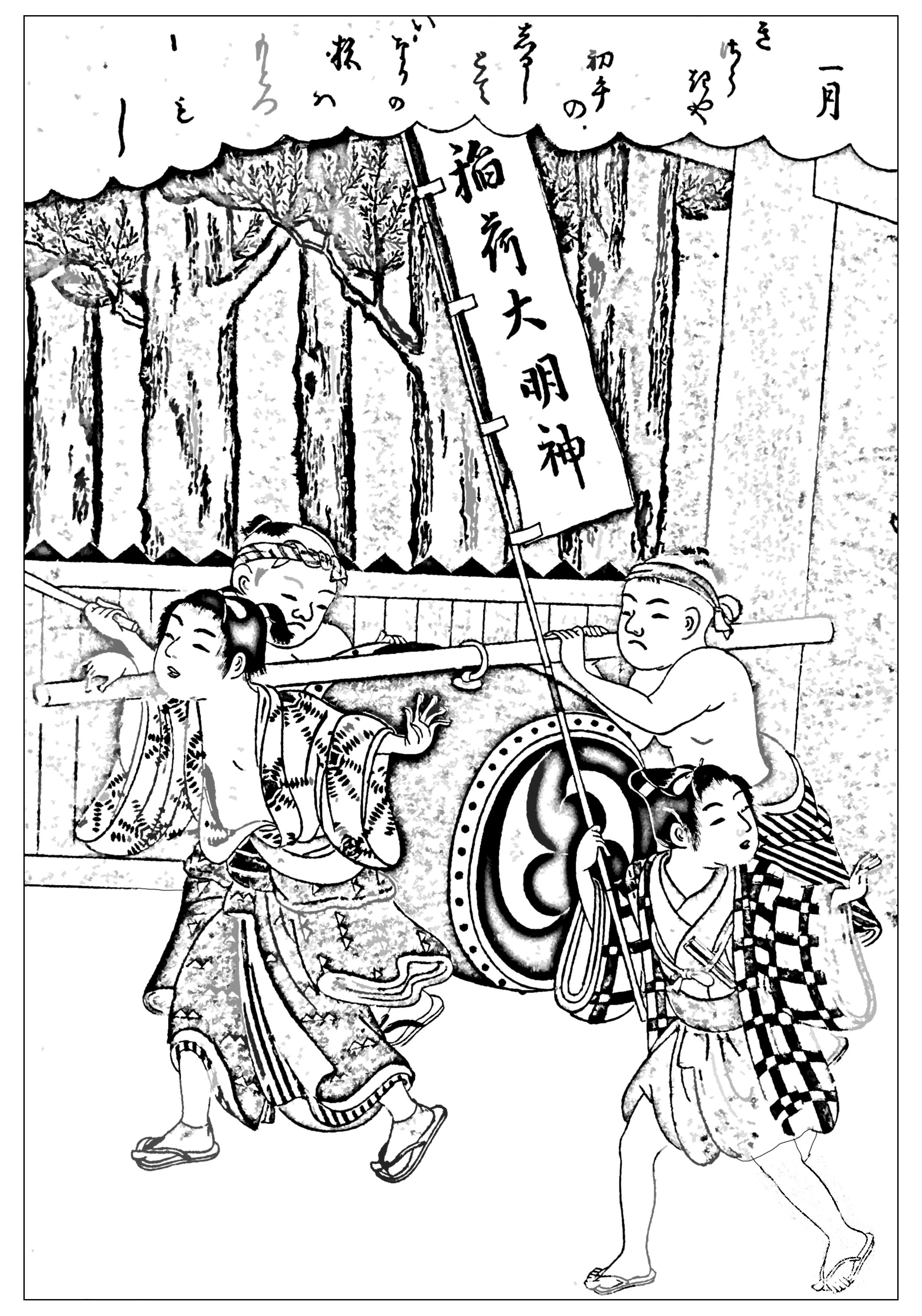 japanese coloring book pages japan coloring page coloring home coloring japanese pages book