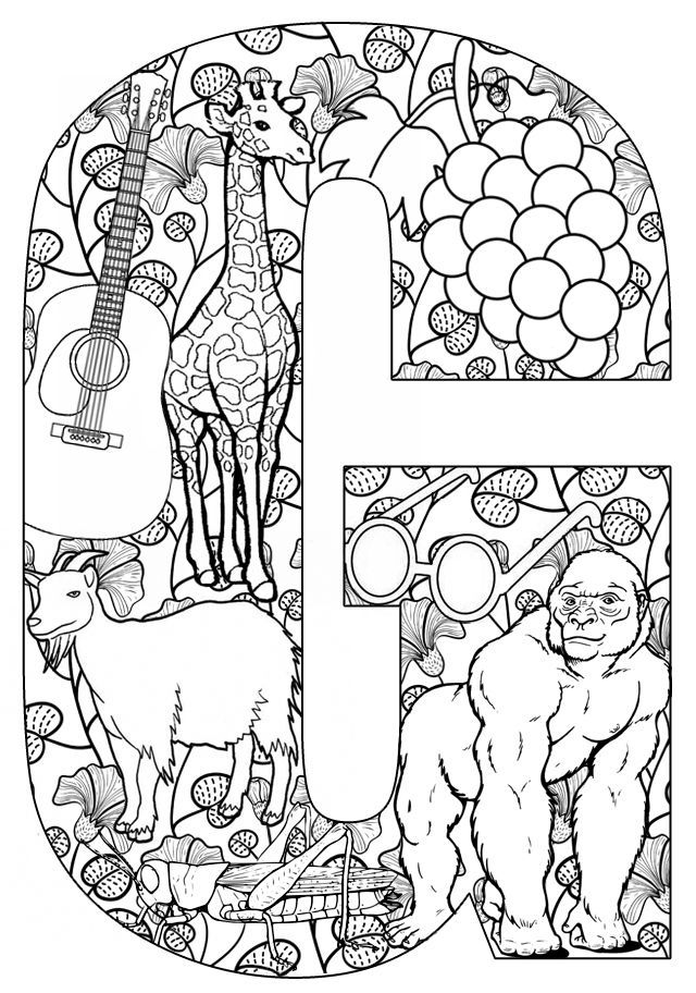 letter g coloring worksheets things that start with g free printable coloring pages coloring worksheets g letter
