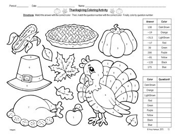 middle school coloring pages pdf solving one step equations middle school math middle pdf pages school coloring