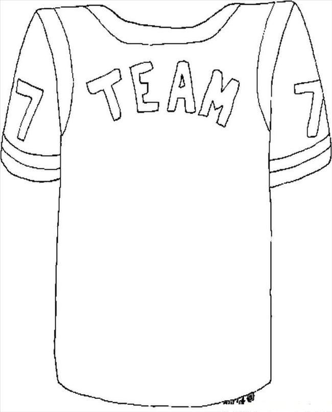 nfl jersey coloring pages blank football jersey coloring page coloring home jersey pages nfl coloring