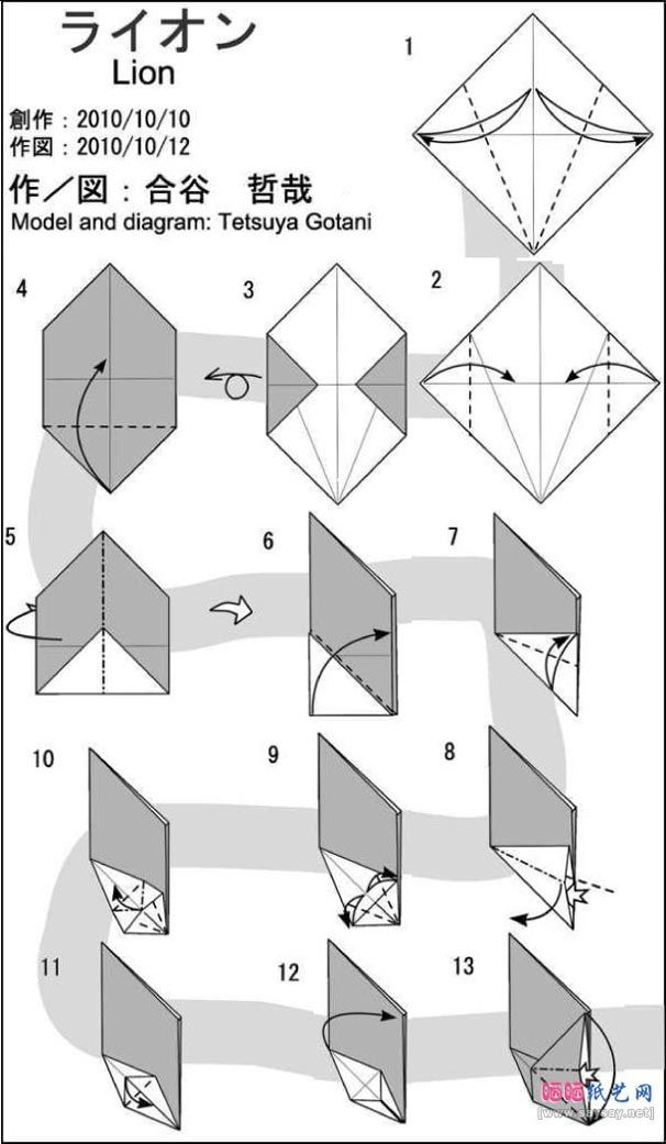 origami dog face instructions 24 best where39s spot images spot books dog activities face dog origami instructions