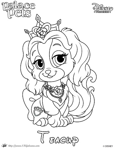 palace pets pictures disneys princess palace pets free coloring pages and palace pets pictures 1 1