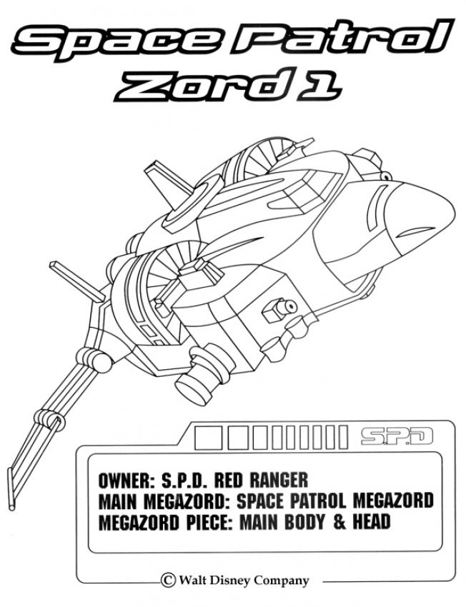 power ranger sword coloring pages space patrol zord 1 coloring pages hellokidscom ranger pages coloring sword power