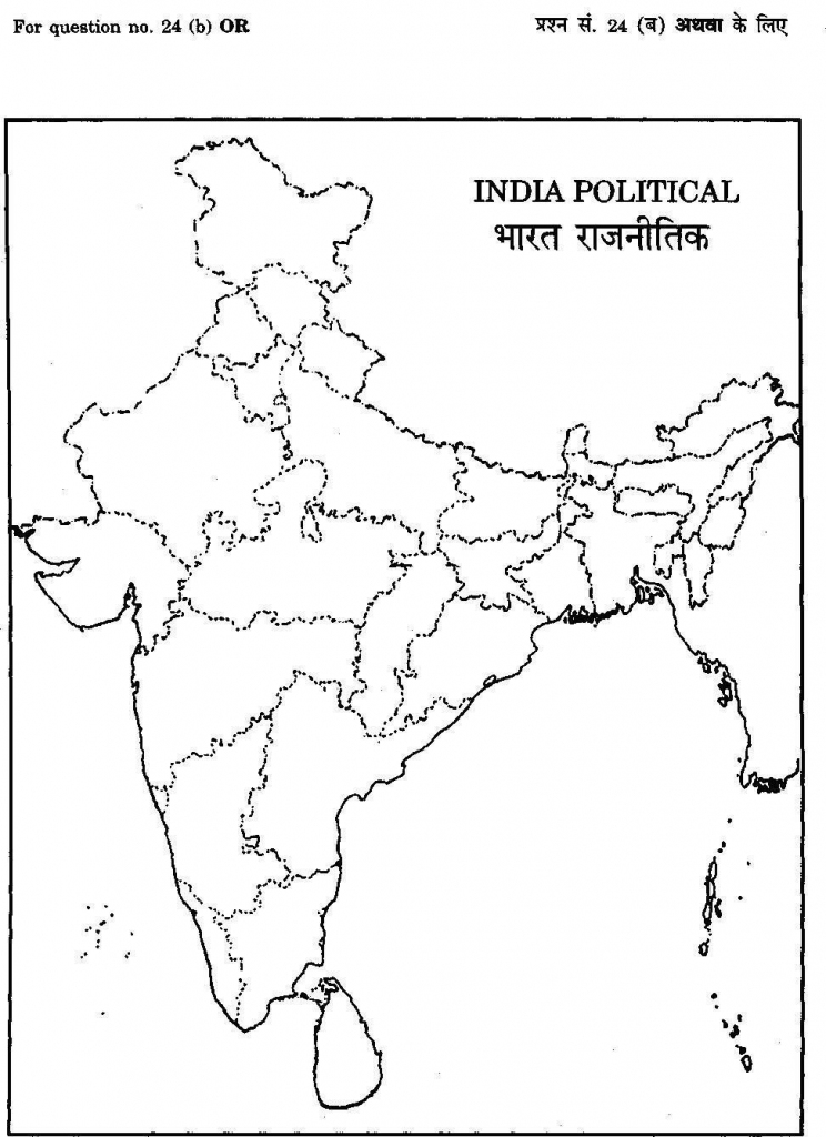 printable outline map of india blank map india outline of printable map india