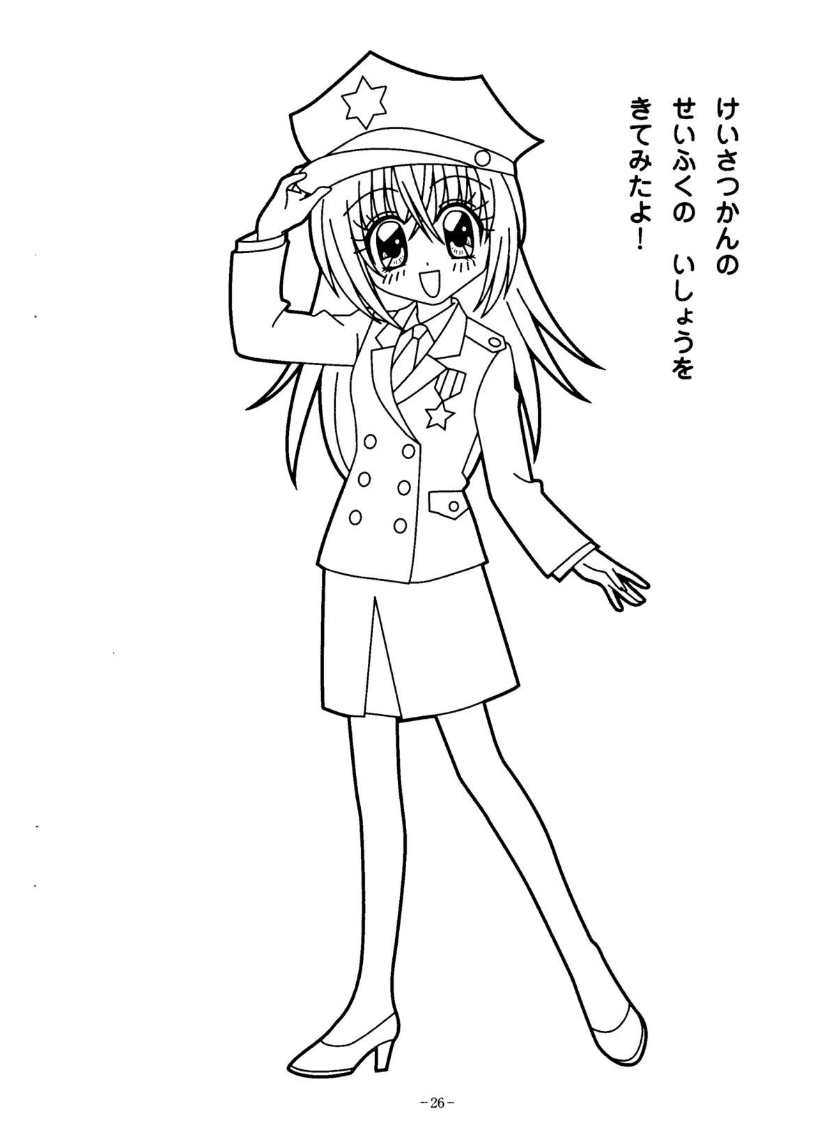 school girl coloring pages anime school girl coloring page google search coloring coloring school pages girl