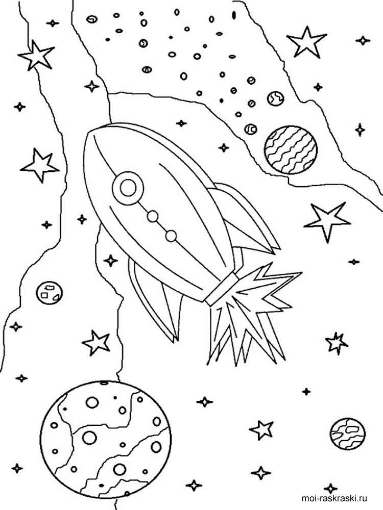 space printable coloring pages space coloring pages free printable space coloring pages space printable pages coloring