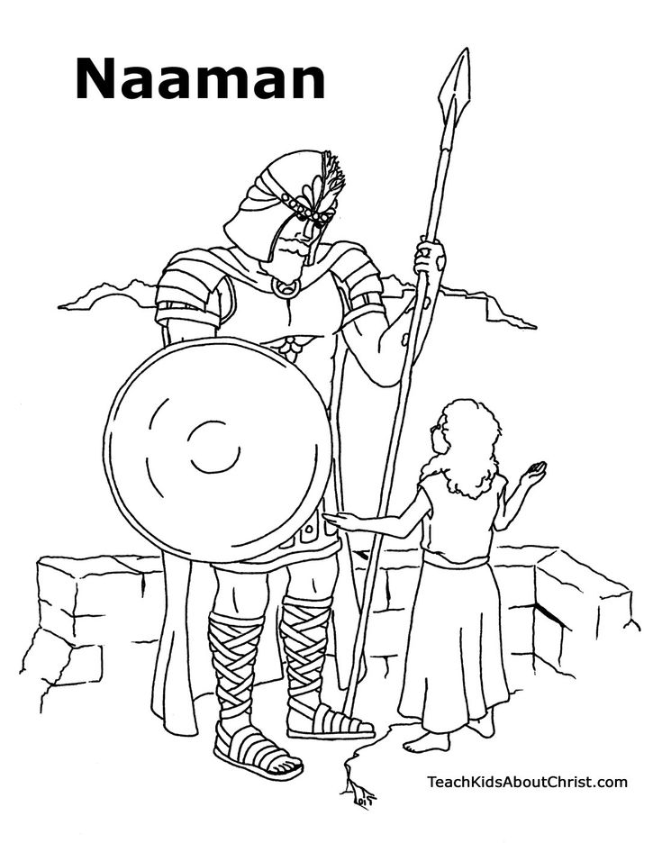 sunday school coloring materials bible coloring pages for kids free printables coloring materials sunday school