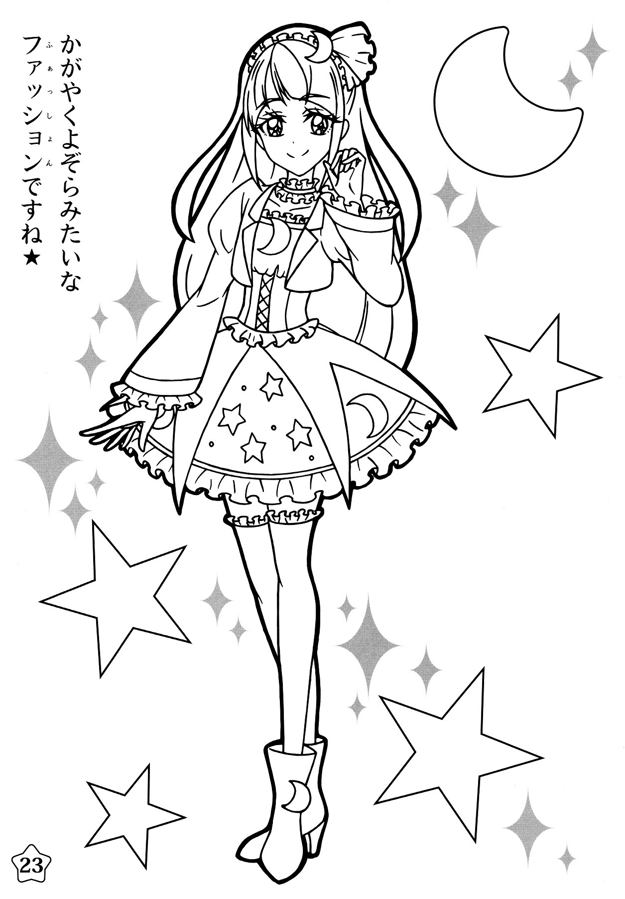 twinkle star coloring page beautiful star twinkle precure coloring pages sugar and twinkle page coloring star