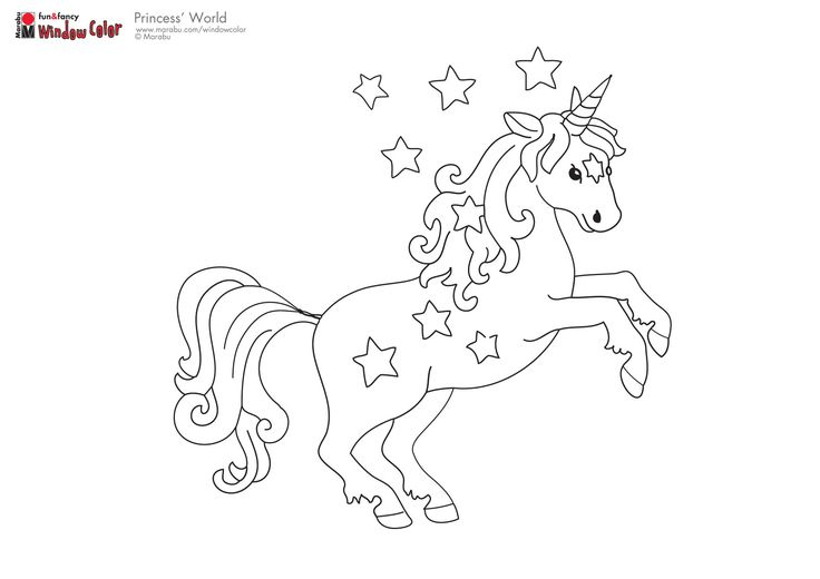 unicorn puppy coloring pages printable unicorn coloring pages ideas for kids unicorn puppy unicorn pages coloring