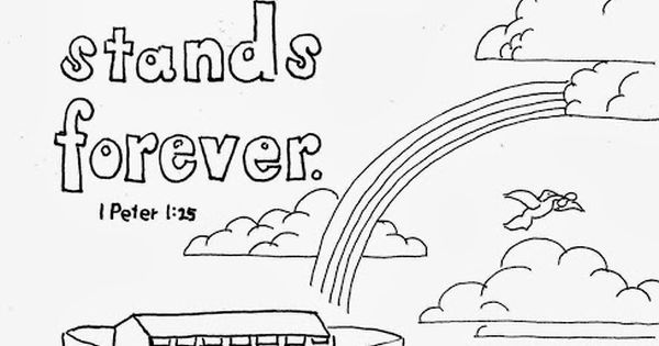 1 peter 5 7 coloring page a free coloring page for the bible verse 1 peter 125 find 5 page 7 peter coloring 1