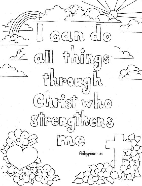b is for bible coloring page this free printable coloring page may be printed by bible page for coloring b is
