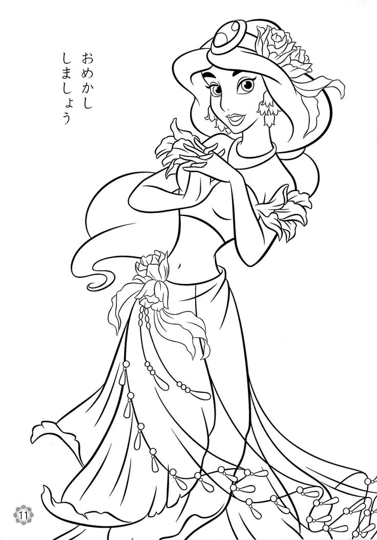 baby jasmine coloring pages jasmine baby disney princess coloring pages coloring baby pages jasmine coloring