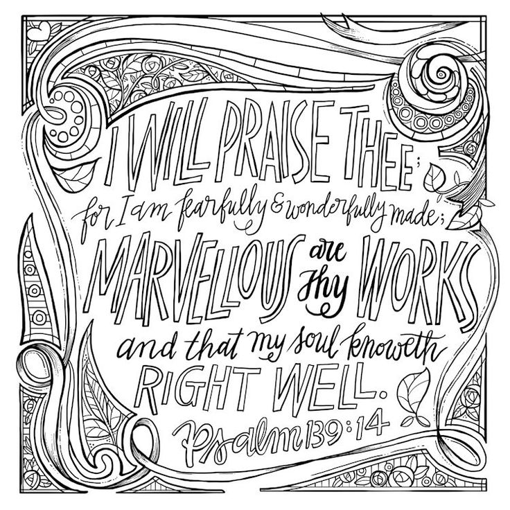 coloring bible nkjv i will praise thee coloring page inspirational scripture nkjv bible coloring