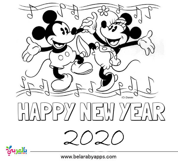 coloring page 2020 happy new year 2020 coloring pages coloring home 2020 page coloring