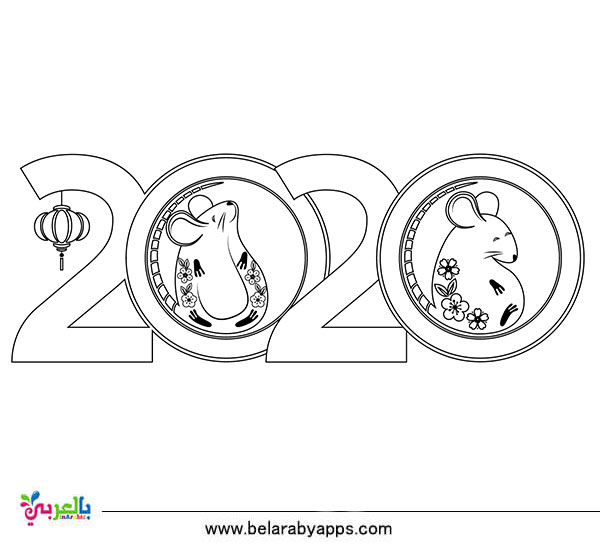 coloring pages 2020 new year 2020 doodle coloring pages printable pages 2020 coloring