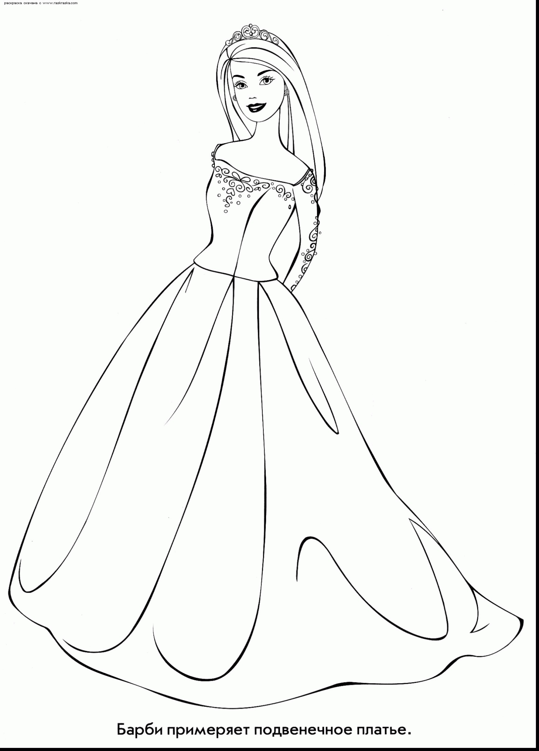 coloring pages of dresses dress coloring pages free printable dress coloring pages pages of dresses coloring